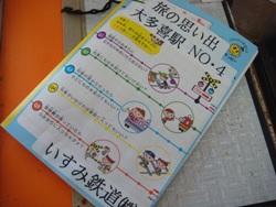コピー ~ DSC05917.JPG