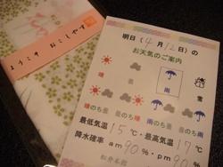 コピー ~ DSC06264.JPG